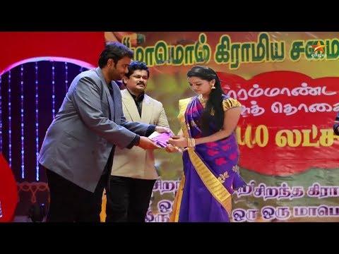Saravanan Meenakshi Serial - 03/08/2017 - Episode 1494 - YDay View thumbnail