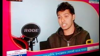 Akib Jawad AxE | Lokal Ngs exclusive interview with Massranga Tv (2014)