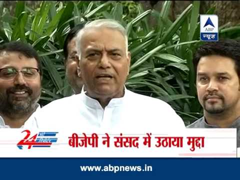 Yashwant Sinha slams Congress, says, open