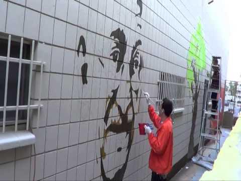 Mural TIME-LAPSE Gandhi & Tree of Life
