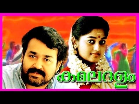Malayalam Super Hit Full Movie   Kamaladalam   Mohanlal & Monisha video