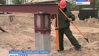 окончание строительства котельной в газ-сале