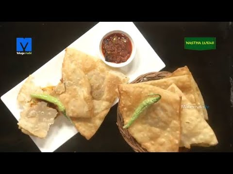 Nastha Lukmi (నాస్తా లుక్మీ) - How to Nastha Lukmi - Snacks Recipes - Teluguruchi Cooking Videos