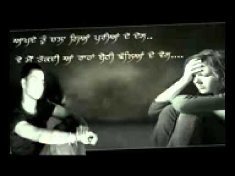 Ek Bar Dekh To Jara Sahil Mpeg4 video