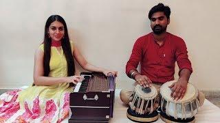 Apni Tasveer Ko Aankhon Se Lagata Kya Hai (Ghulam Ali) - Ghazal | Sakshi Taneja