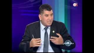 milaf linikach ملف للنقاش: الأحزاب السياسية في المغرب