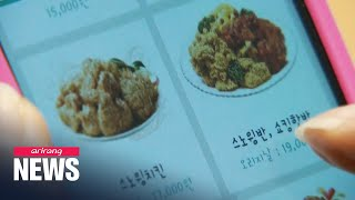 S. Korea's diet foods see sales surge amid pandemic