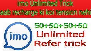 Imo Unlimited refer trick || Pocketmoneybadsah