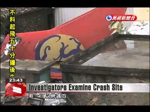 Grisly scene at the site of TransAsia Airways crash