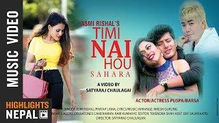 Timi Nai Hau Sahara   New Nepali Romantic Song   Asmi Rishal, Pratap Lama FT. Pushpal, Barsha