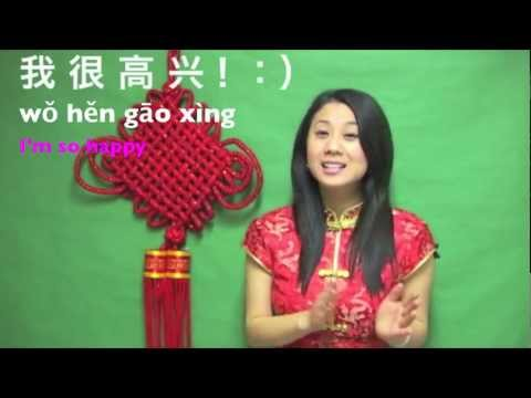 Learn Emotions in Mandarin Chinese: Happy, Mad, Sad, Excited, & Don't Know