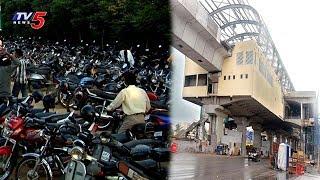 మెట్రోకు పార్కింగ్ కష్టాలు..! | Special Report On Hyderabad Metro Rail Parking Issue