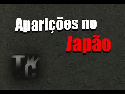 Vídeos de aparições no Japão