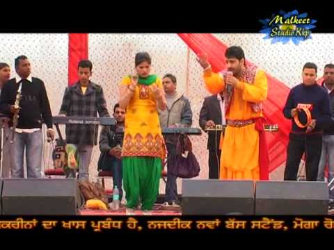 Pagg Leg toh Mafi Bhupinder Gill And Miss Pammy