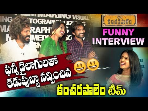 Care of Kancharapalem Movie Team Funny Interview | Latest Telugu Movies 2018 | YOYO TV Channel