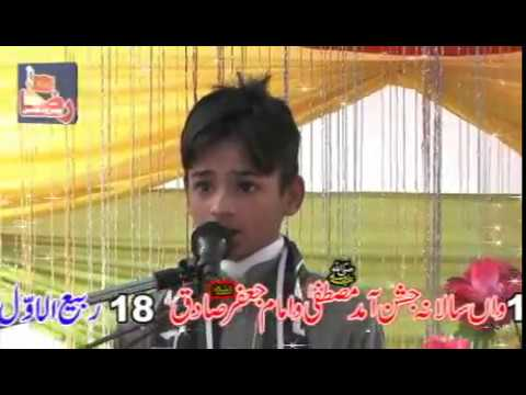 Zakir Saqlain Abbas   18 Rabi Ul Awal 2018   Rasool Pur Gujrat