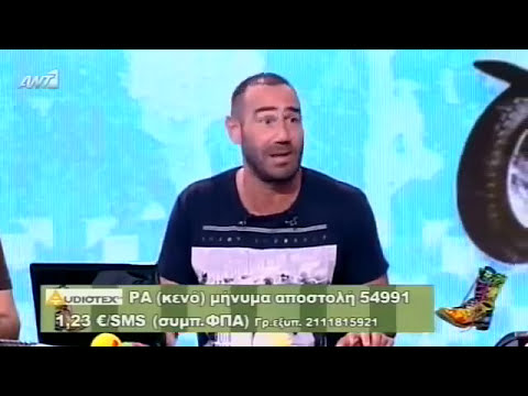 ΡΑΔΙΟ ΑΡΒΥΛΑ S6 / E59 ( 14/05/2013 ) » RADIO ARVILA ANT1 TV - Full Episode