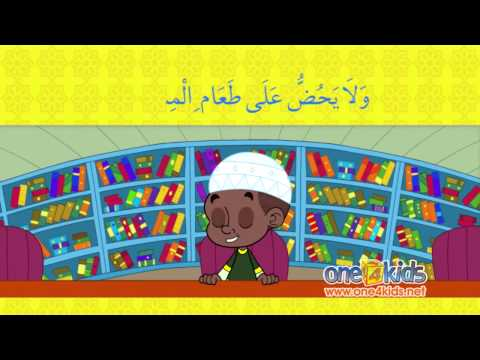 Let's Learn Quran With Zaky - Surah Al-maun (usa) | Hd video