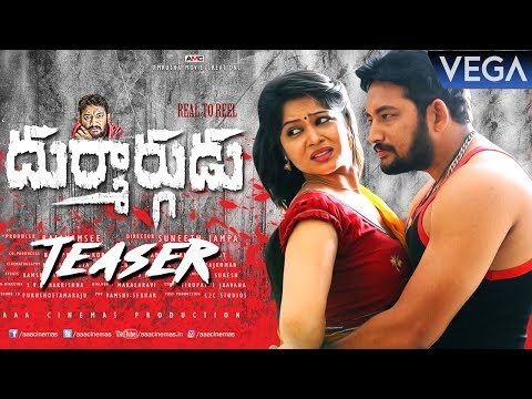 Durmargudu Movie Teaser | 2018 Latest Telugu Movie Trailers
