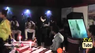 Romantic Poem By Solomon Sahele - Anchi Lene Endih Nesh , Best Ethiopian Poem