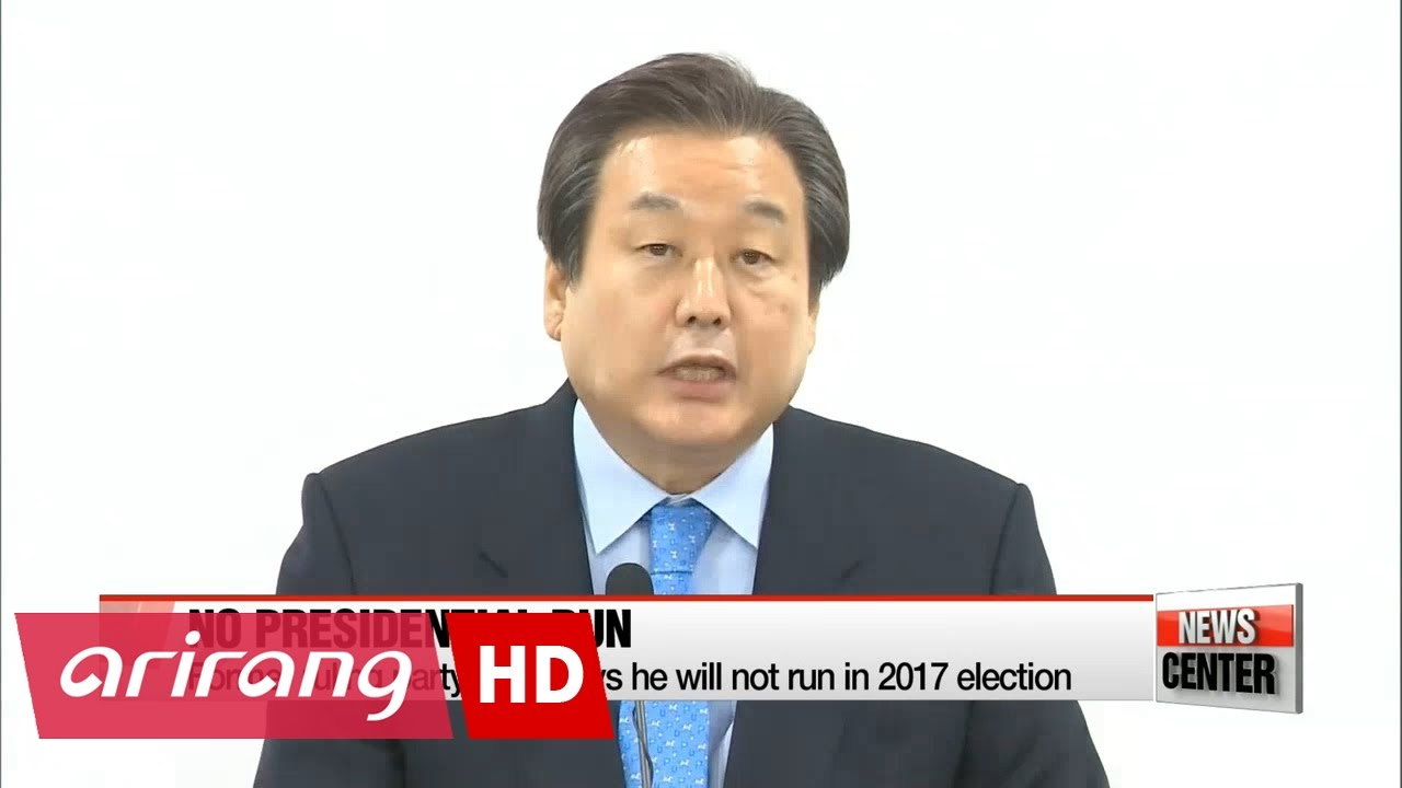 Former ruling party chief Kim Moo-sung says he will not run in 2017 pres. election