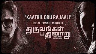 Kaatril Oru Rajaali - Dhuruvangal Pathinaaru