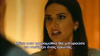 KARADAYI - ΚΑΡΑΝΤΑΓΙ 2 ΚΥΚΛΟΣ ΕΠΕΙΣΟΔΙΟ 42 (DVD 6) PROMO 1 GREEK SUBS