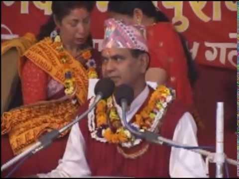 Narayan Pokhrel - 46 video
