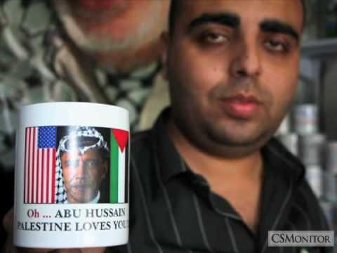 Gaza Strip:  Seven months after War with Israel