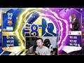 FIFA 17: F8TAL K.O. TRAINING + NEUE SBC´S 😱🔥