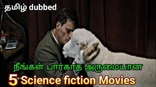 5 Best Hollywood science fiction Movies in Tamil dubbed