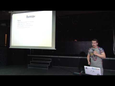 Разработка мобильных приложений на Python