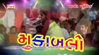 Download Gaman santhal & Jignesh kaviraj Antaxari 3Gp Mp4