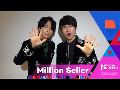 『KCON 2018 JAPAN』Message From Million Seller