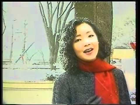 Teresa Teng 邓丽君 - A Mother's Heart 娘心 video