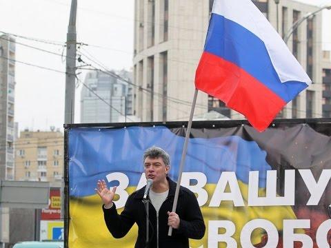 Boris Nemtsov: Putin Opposition Leader Assassinated Near Kremlin