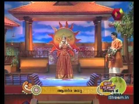 Amma Malayalam - Aathira Madhu video