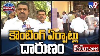 TDP Payyavula Keshav unhappy with counting arrangements in Uravakonda