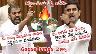 War of Words: YCP Anil Kumar Yadav Vs TDP Nara Lokesh | AP Legislative Council | Political Qube
