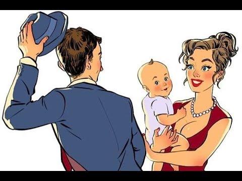 Закончить отношения с РСП.МАнипуляции разведенки
