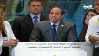 السيسي حيا الملك عبدالله بن عبدالعزيز رحمه الله على فكرة مؤتمر شرم الشيخ