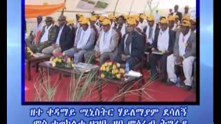 Tigray Tv:   PM Hailemariam Dessalegn discusses with public representatives of west Tigray