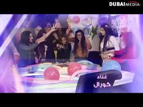 MOLHAA BANAT- TV Series -Saudi Arabia