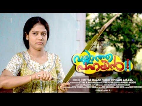Vallatha Pahayan Teaser hd | Rachana Narayanankutty HotManikandan...