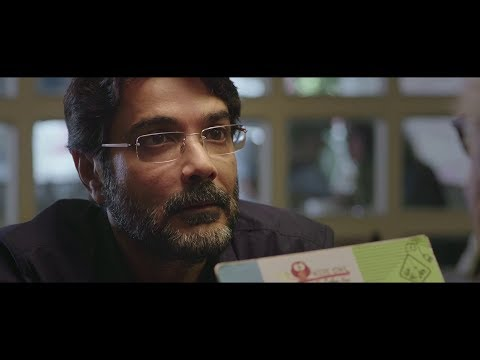 Mayurakshi (ময়ূরাক্ষী)| Official Teaser | Prosenjit | Soumitra Chatterjee | Bengali Movie 2017
