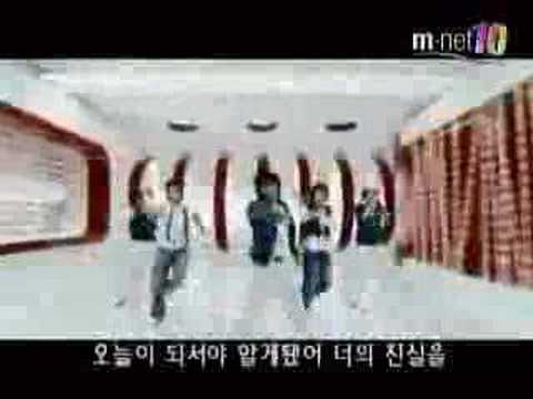 SS501 mv-warning