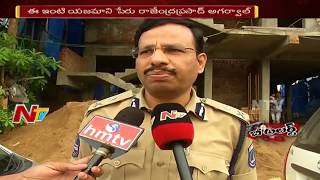 Thieves End Man Life and Robbed 50 Lakh Cash and Gold | Be Alert | NTV