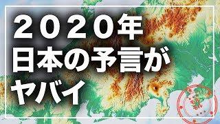 ロズウェル/星の恋人たち シーズン1 第19話
