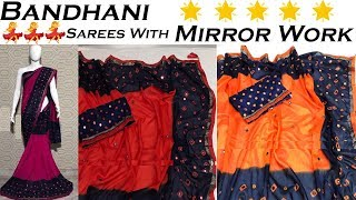 Bandhani sarees online || Bandhani sarees with mirror work || ONLINE SHOPPING