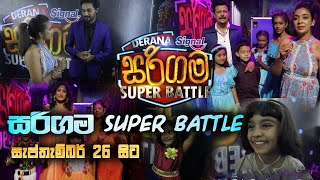 Derana Signal | Sarigama Super Battle